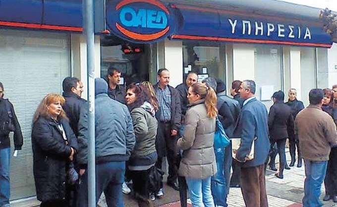 ΟΑΕΔ: Έως 20/12 οι δηλώσεις για το επίδομα νεανικής αλληλεγγύης