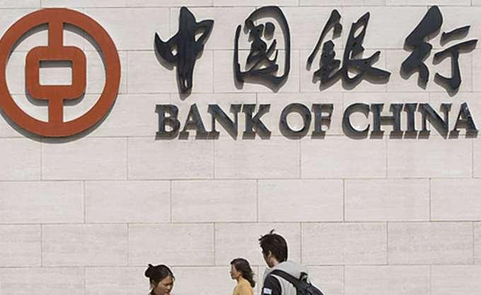 Κίνα: Σχεδιάζει τη σταθεροποίηση της οικονομικής ανάπτυξης η κεντρική τράπεζα