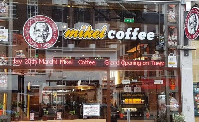 """Ο """"ελληνικός"""" πονοκέφαλος των Starbucks στην Αυστραλία λέγεται... Mikel"""