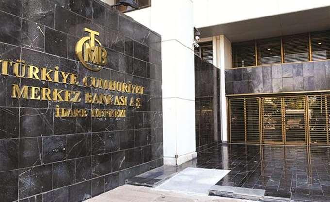 Τουρκία: Να αναλάβει δράση δεσμεύεται η κεντρική τράπεζα
