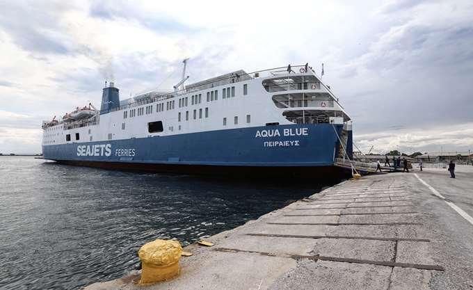 Θεσσαλονίκη: Με καθυστέρηση αναχώρησε το πλοίο Aqua Blue