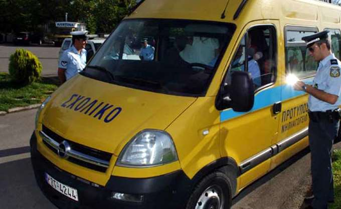 Έλεγχοι λεωφορείων μεταφοράς μαθητών ενόψει της έναρξης της σχολικής χρονιάς