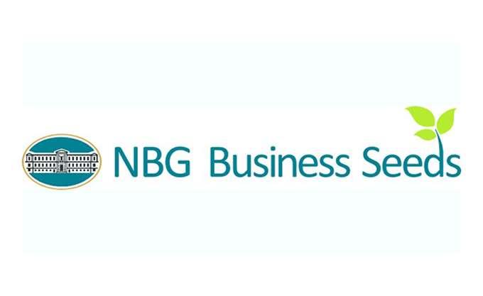 NBG Business Seeds: Έως 8 Οκτωβρίου οι αιτήσεις για τον 9ο διαγωνισμό Καινοτομίας & Τεχνολογίας