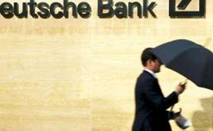 Deutsche Bank: Αύξηση κερδών λόγω περικοπών, μειωμένα τα έσοδα το α' τρίμηνο