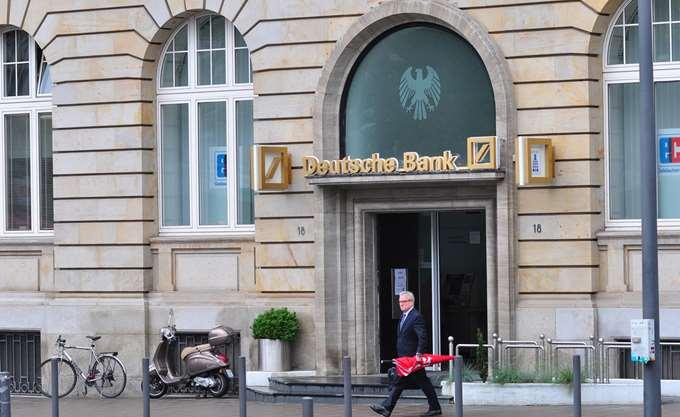 Πηγή ΕΚΤ: Η Deutsche Bank έχει σημειώσει πρόοδο για την ανάκαμψή της