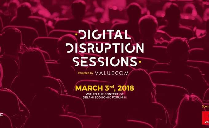 Digital Disruption Sessions στο Delphi Economic Forum