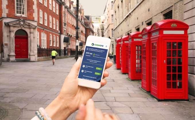 Διαθέσιμη και στην Ευρωπαϊκή Ένωση η υπηρεσία ελέγχου χρήσης των mobiledata - αποκλειστικά από την COSMOTE