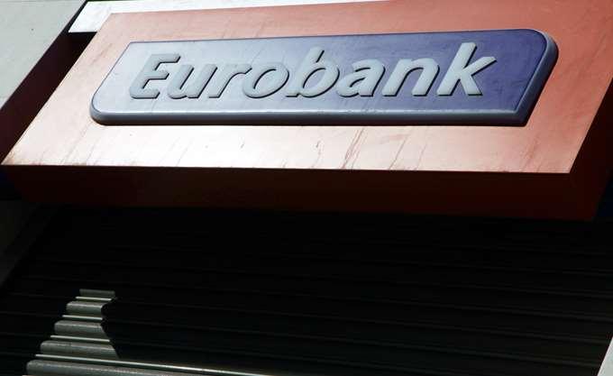 """""""Πράσινο"""" φως από Κομισιόν στο ντιλ Eurobank-Grivalia"""