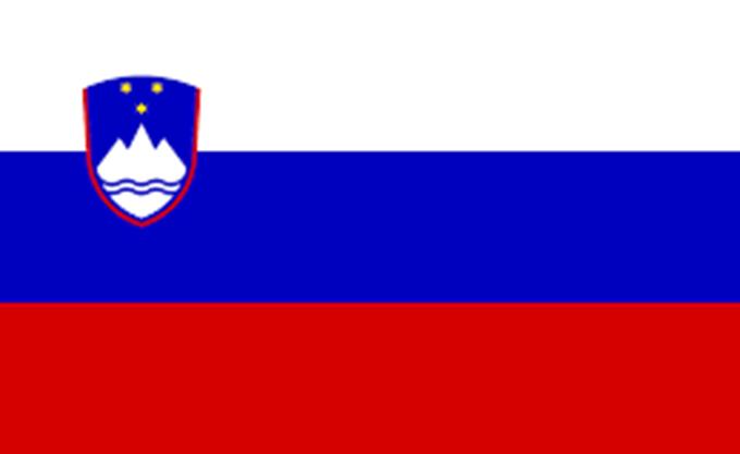 Σλοβενία: Μια γυναίκα τέθηκε επικεφαλής των σλοβενικών ενόπλων δυνάμεων