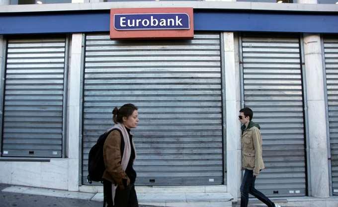 Συνάντηση της διοίκησης της Eurobank με το διοικητικό συμβούλιο του ΣΕΤΕ