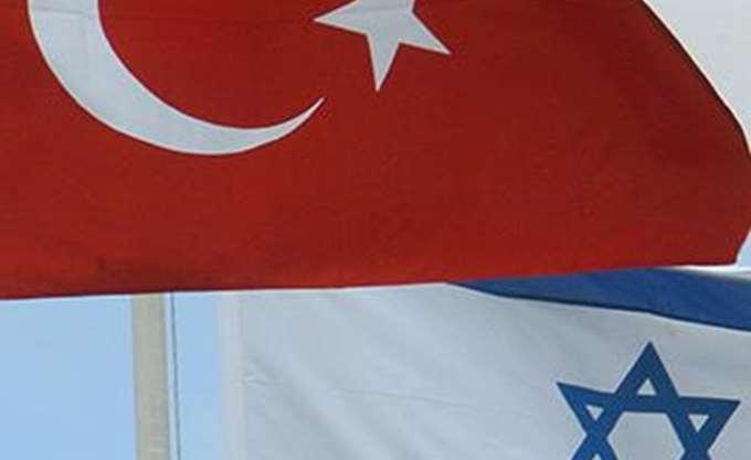 """Τουρκία: Ζήτησε από τον Ισραηλινό πρεσβευτή να φύγει """"για κάποιον καιρό"""" από τη χώρα"""