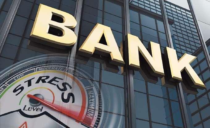 Νέο stress test της ΕΚΤ: πόσες ημέρες θα άντεχε μια τράπεζα ένα bank run