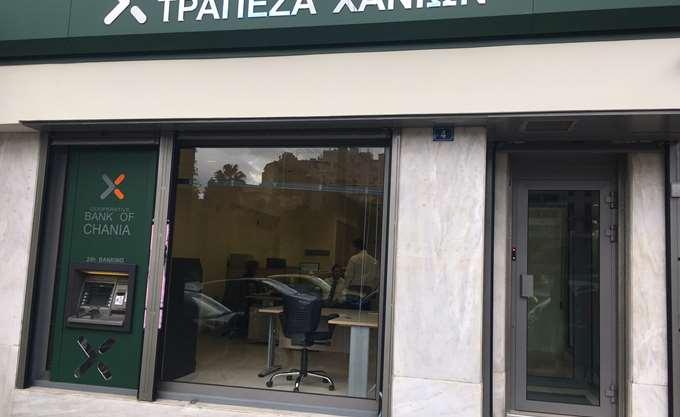 Νέο κατάστημα της Συνεταιριστικής Τράπεζας Χανίων στην Αθήνα