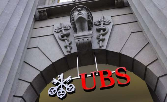 Επέστρεψε στα κέρδη η UBS στο δ΄ τρίμηνο