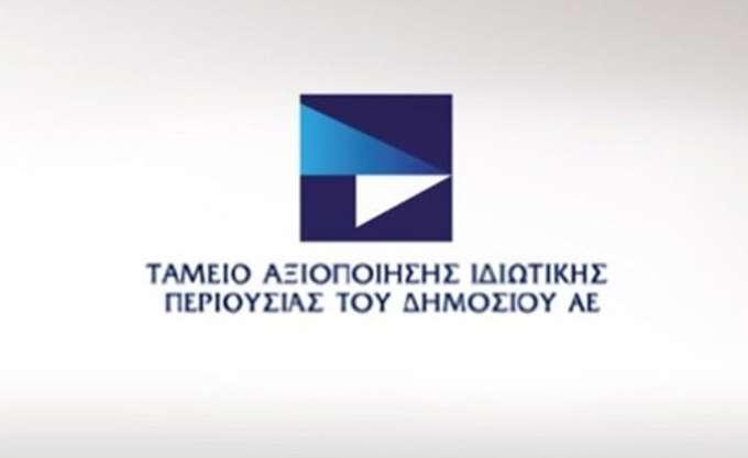 Ρ. Λαμπίρης (ΤΑΙΠΕΔ): Πιστεύουμε ότι μπορούμε να αλλάξουμε τη δομή της ελληνικής οικονομίας