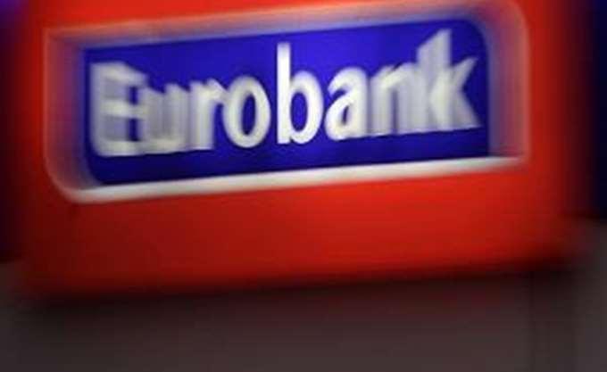 """Κίνηση – """"σταθμός"""" η τιτλοποίηση στεγαστικών NPLs από τη Eurobank"""