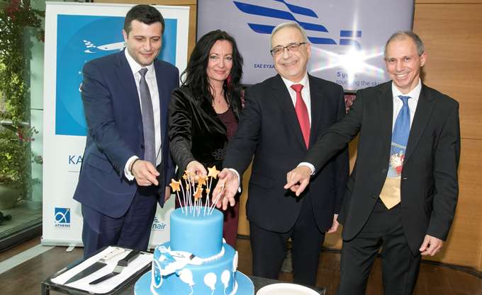 Ellinair: Συμφωνία συνεργασίας με την Aeroflot