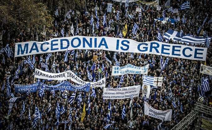 "Bild: ""Γιατί οι Έλληνες είναι ξαφνικά τόσο οργισμένοι"""