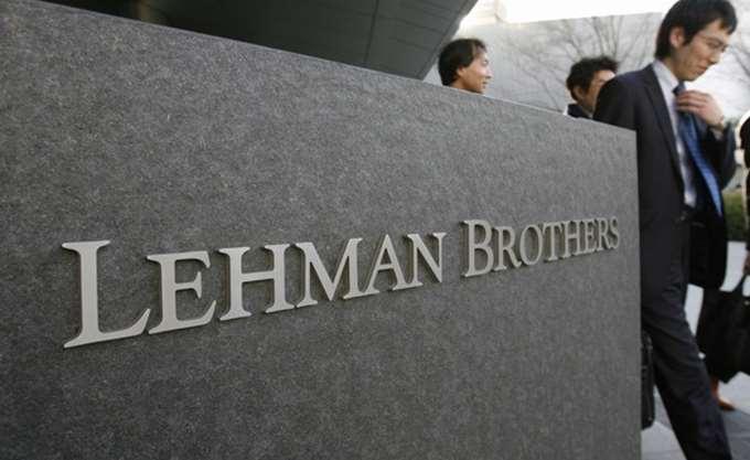 Berenberg: 10 μαθήματα από την παγκόσμια χρηματοπιστωτική κρίση