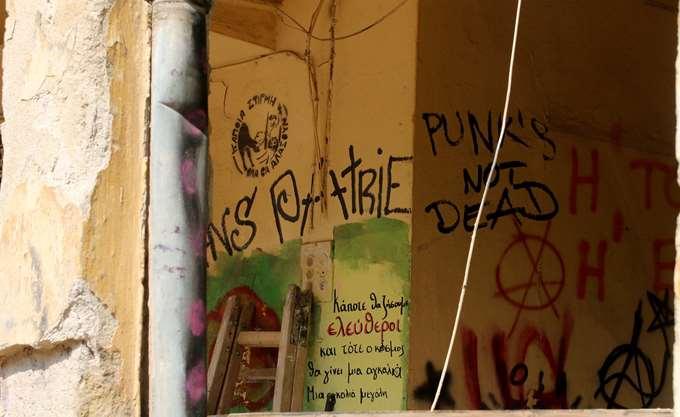 Λάρισα: Έντεκα σχολεία τελούν υπό κατάληψη για το Μακεδονικό και την Συμφωνία των Πρεσπών