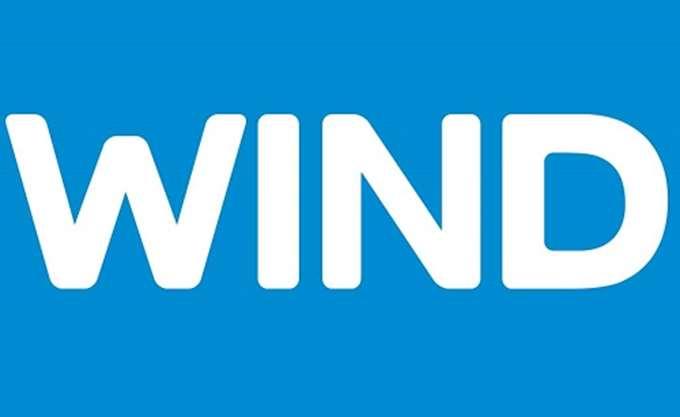 Δέκα ταλαντούχους νέους αναζητά η WIND