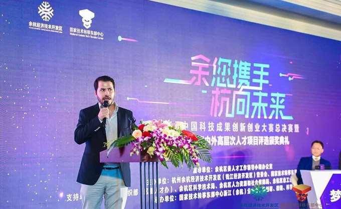 """Σε ελληνική startup το κορυφαίο βραβείο στη """"Silicon Valley"""" της Κίνας"""