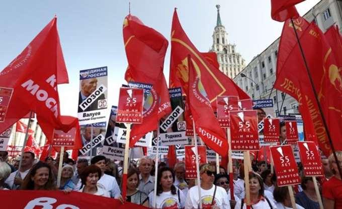 Ρωσία: Αύξησε τα επιτόκια η κεντρική τράπεζα για πρώτη φορά από το 2014