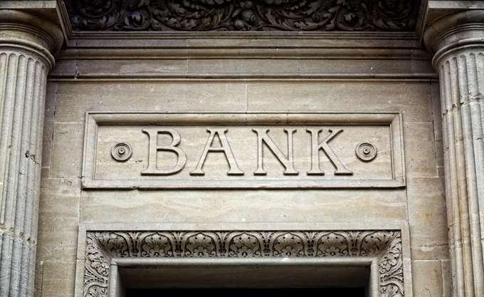 Τέσσερις λόγοι για να αγοράσετε μετοχές της Εθνικής και της Eurobank
