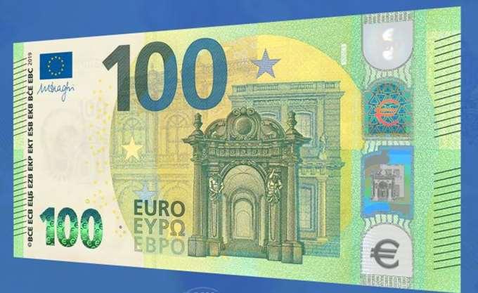 Μικρή άνοδος για το ευρώ έναντι του δολαρίου