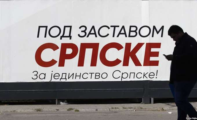 Βοσνία-Ερζεγοβίνη: Βουλευτικές εκλογές σε μια διαιρεμένη χώρα
