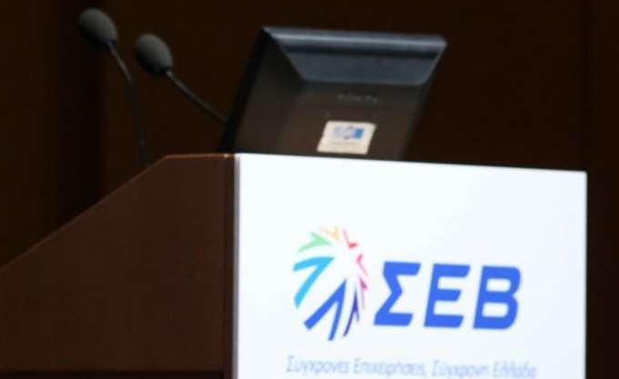 ΣΕΒ: Η κυβέρνηση δεν εξηγεί πώς θα μειώσει τη φορολογία για επιχειρήσεις και εργασία