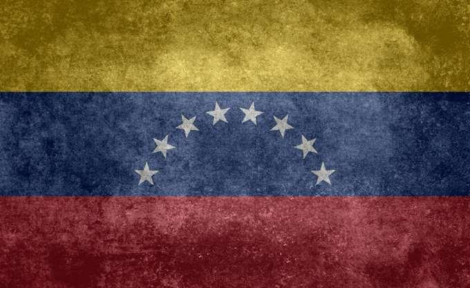 Η δημοκρατική αντιπολίτευση της Βενεζουέλας παρέλαβε το βραβείο Ζαχάρωφ 2017