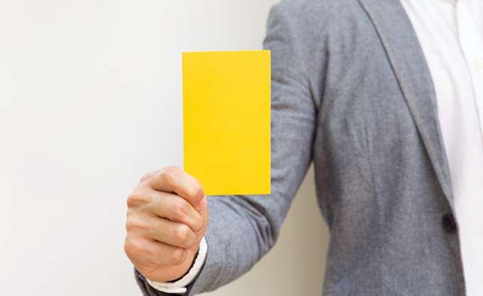 """""""Κίτρινες κάρτες"""" από Βρυξέλλες για τις μετέωρες κυβερνητικές δεσμεύσεις του 2018"""