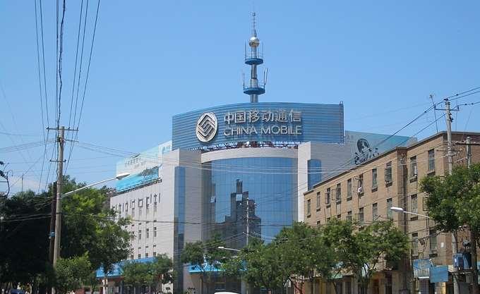 China Mobile: Στους 906 εκατ. οι συνδρομητές στο τέλος Ιουνίου