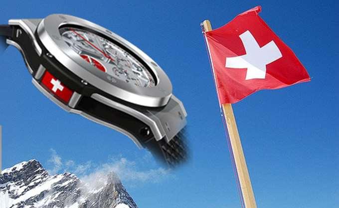 Ελβετία: Αναβάθμισε τις εκτιμήσεις για την οικονομία η κυβέρνηση