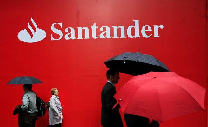 Banco Santander: Μειώνει τον αριθμό των απολύσεων που είχε ανακοινώσει
