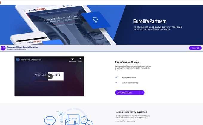 Ακόμα περισσότερες δυνατότητες  για το Eurolife Partners