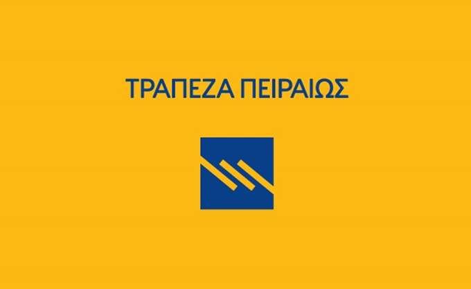 Τράπεζα Πειραιώς: Υπηρεσίες οικονομικής διαχείρισης από τη Winbank