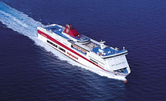 Την Κυριακή16 Σεπτεμβρίου τα επίσημα εγκαίνια του CruiseFerryMykonosPalace