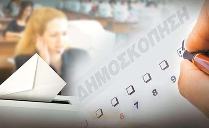 MRB: Με διαφορά 13% προηγείται η ΝΔ του ΣΥΡΙΖΑ