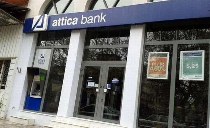 Attica Bank: Αύξηση καταθέσεων και μείωση του ELA στο εννεάμηνο