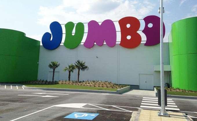 Jumbo: Στις 20/12 η πληρωμή του μερίσματος