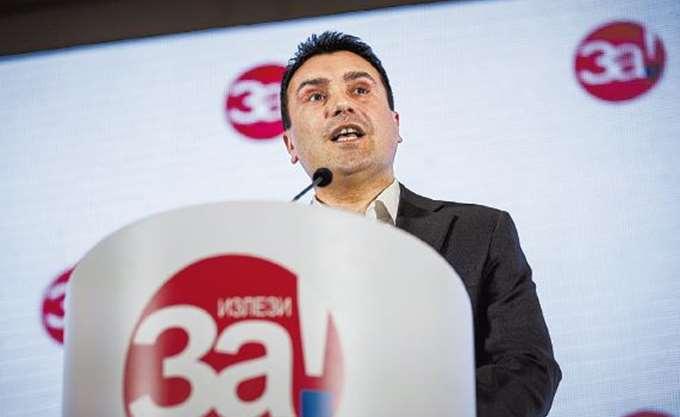 Κρίσιμη η επόμενη εβδομάδα για την πΓΔΜ