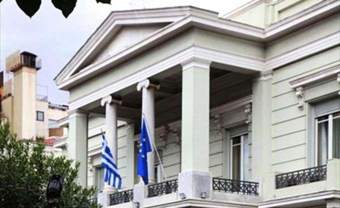 ΥΠΕΞ σε Άγκυρα: Σταματήστε τις παράνομες δραστηριότητες στην ΑΟΖ της Κύπρου
