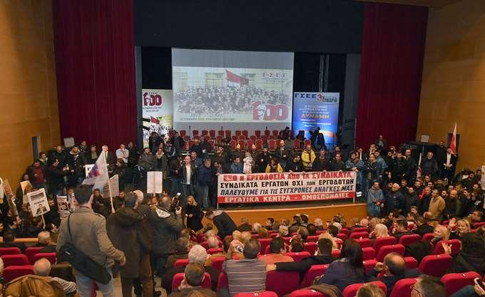 Εισβολή του ΠΑΜΕ στο συνέδριο της ΓΣΕΕ στην Καλαμάτα