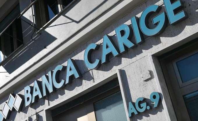 Carige: Προσφεύγει σε κρατικό εγγυητικό σχήμα για χρηματοδότηση