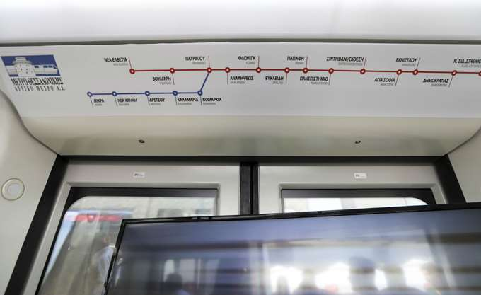 Νέα στάση εργασίας στο μετρό την Τετάρτη