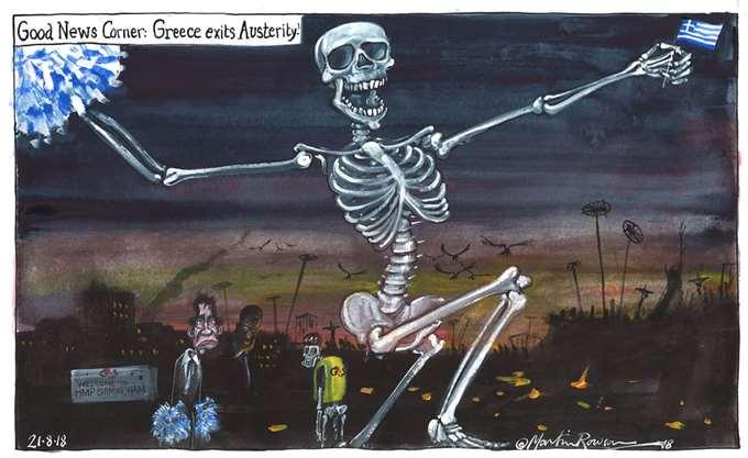 Το σκίτσο του Guardian για την έξοδο από τα μνημόνια