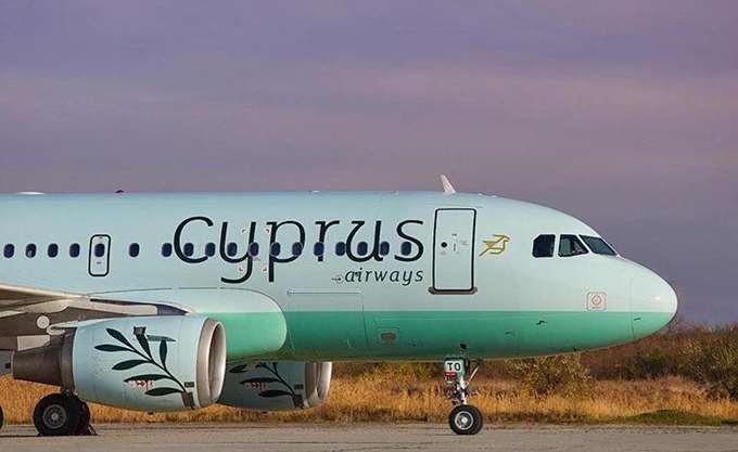 Καθημερινές πτήσεις Αθήνα - Λάρνακα από την Cyprus Airways