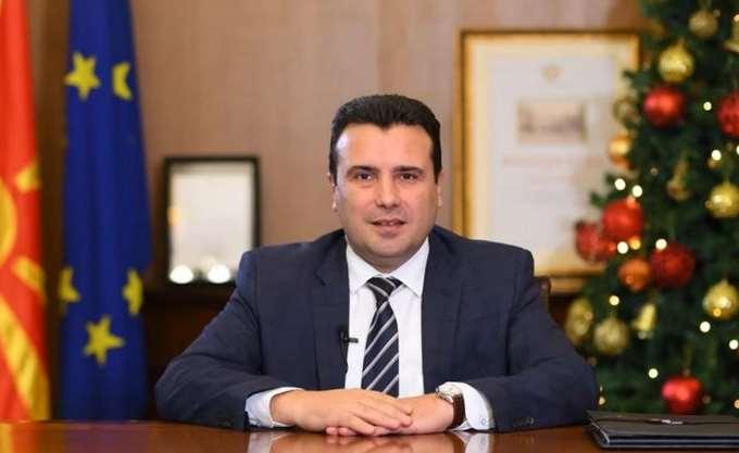 """Ζάεφ: Μάλλον θα είμαι ο πρώτος με διαβατήριο με την ονομασία """"Δημοκρατία της Βόρειας Μακεδονίας"""""""